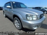 Used SUBARU FORESTER Ref 43699
