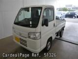 Used HONDA ACTY TRUCK Ref 51326