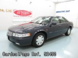 Used CADILLAC CADILLAC SEVILLE Ref 52450