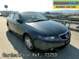 Used HONDA ACCORD Ref 73759