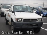 Used TOYOTA HILUX Ref 76493