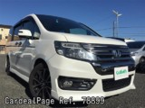 Used HONDA STEPWAGON Ref 78899