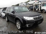 Used SUBARU FORESTER Ref 79142