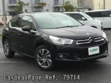 Used CITROEN CITROEN DS4 Ref 79714