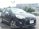 Used CITROEN CITROEN DS3 Ref 79733