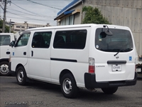 Nissan Caravan Coach Which Version Do You Like For Used Car