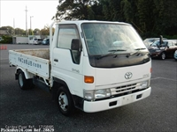 TOYOTA DYNA: Which Version Do You Like for Used Car