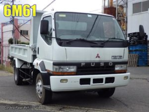What are the differences between the 4 ton MITSUBISHI FUSO trucks