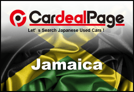 Japanese Used Cars for Jamaica