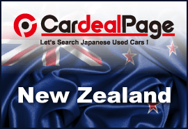 Japanese Used Cars for New Zealand