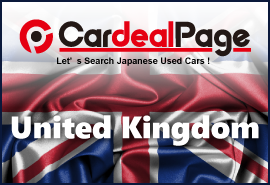 Japanese Used Cars for United Kingdom