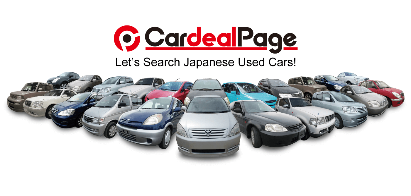 New Arrivals List - Japanese Used Cars for Sale | CardealPage